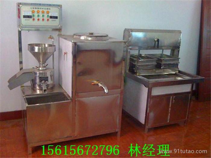 多功能豆腐机 豆制品机械设备 豆制品机械加工设备A