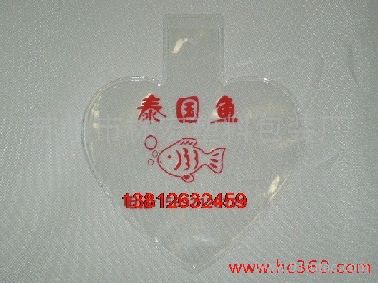 供应林宏宠物用品袋观赏鱼塑料袋
