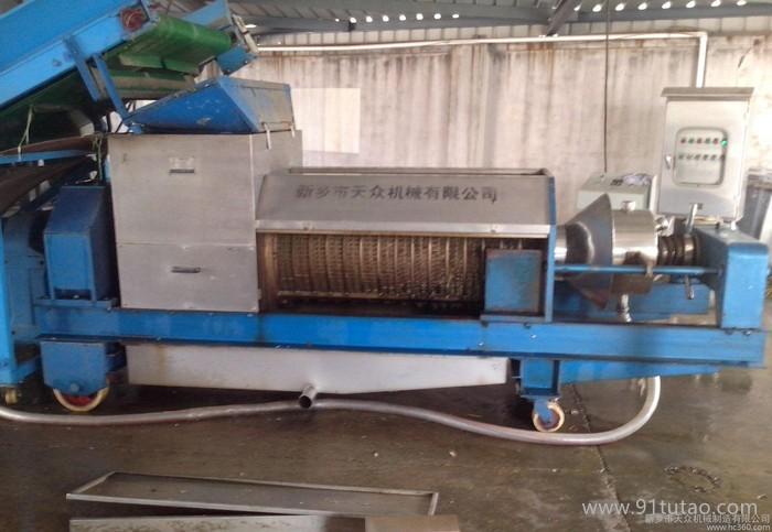 天众机械生产大型小型果蔬榨汁加工设备、YZJ-3型号水果蔬菜榨汁、固液分离机械设备