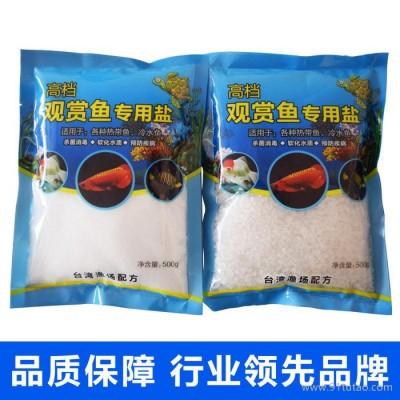 坤阳化工软水盐批发,观赏鱼专用盐