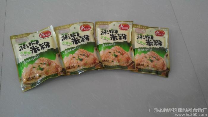 供应康兴园150克调味品 蒸肉米粉(麻辣味)(五香味) 固体调味料