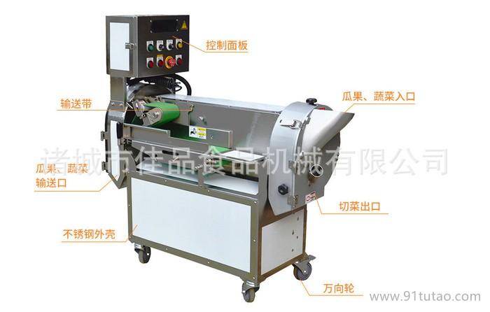 多功能切菜机 根茎类叶菜通用切菜机