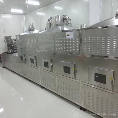 山野菜微波烘干脱水设备-微波烘干设备-立威微波熟化设备厂家
