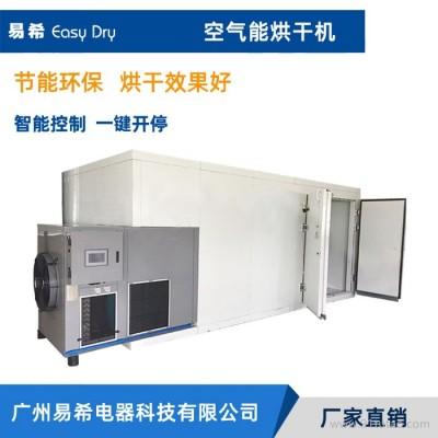 野菜烘干机 热风循环烘箱 大型商用野菜烘干设备 厂家