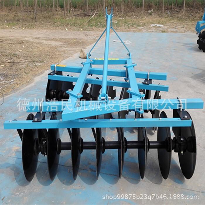 浩民机械供应后置悬挂式圆盘耙 农用耕作中耙大农场耕作圆盘中耙