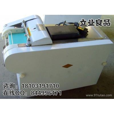 电动多功能切菜机,切菜机660