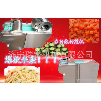 大型多功能蔬菜加工机械 切菜机报价 莲藕切丁机