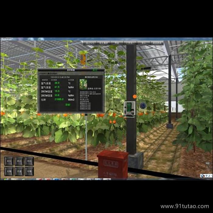 盛世恒瑞 农业物联网_物联网智能农业_农业物联网设备_温室大棚农业物联网_农业物联网系统