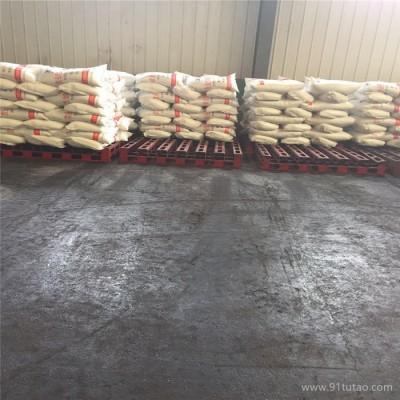 碳酸氢铵 农资 碳铵 厂家直销