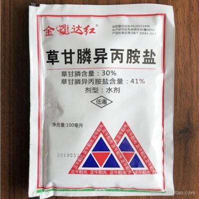 国标金龍达红41%草甘膦水剂 除草烂根除草剂100毫升一袋一桶水厂家发货