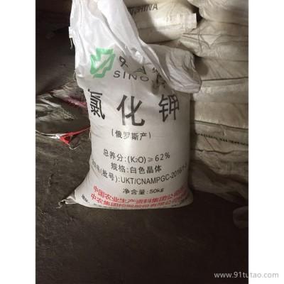 中农钾肥 农业级钾肥 国标62含量