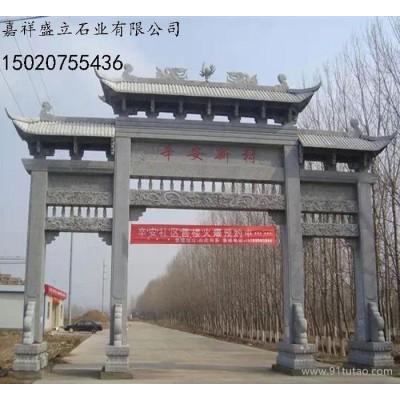 常年定做新农村牌坊 天然青石料三门牌楼 做工精细