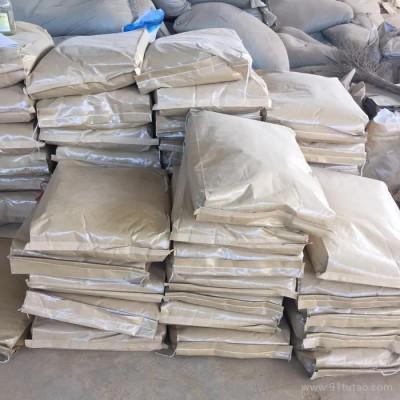 现货供应 优质枯草芽孢杆菌  农牧水产