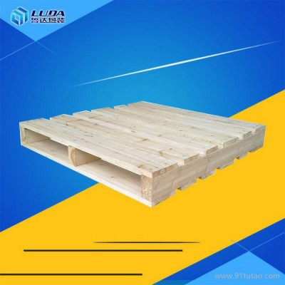 农资用周转木托盘哈尔滨木质托盘生产厂家