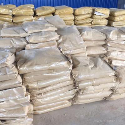 现货供应 优质枯草芽孢杆菌    农牧用