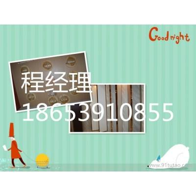 东莞市生态木品牌设计成本