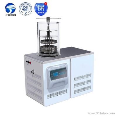厂家直销沙糖桔冷冻干燥机,食品冷冻干燥机,果蔬冻干机