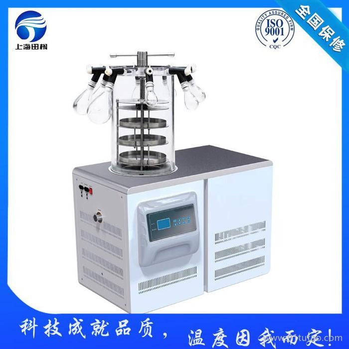 沙糖桔真空冷冻干燥机,食品冻干机,水果冻干机