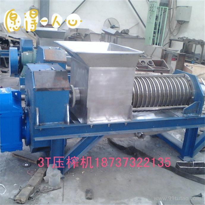 香梨压榨机 用不锈钢单螺旋压榨机库尔勒香梨渣少汁多