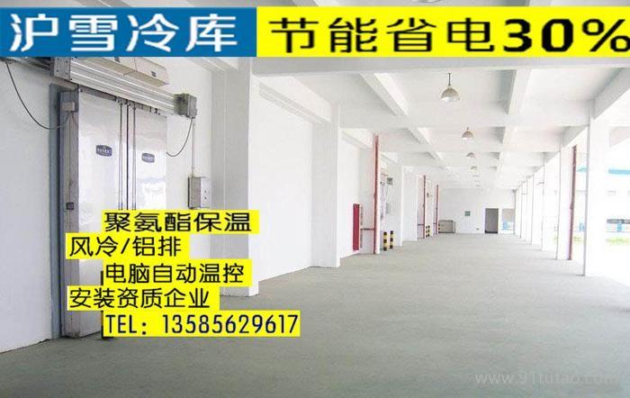 广西郁南沙糖桔冷库工程  冷库设计 组合冷库