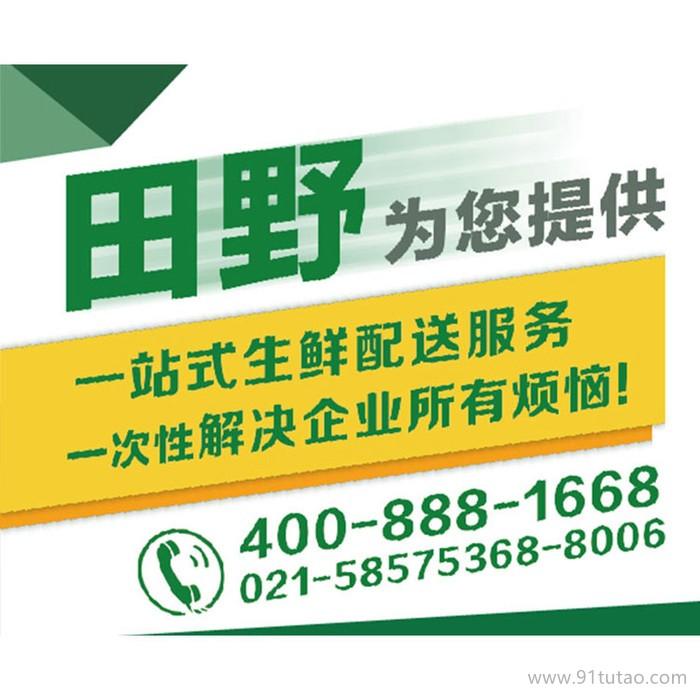 上海蔬菜生鲜食材配送公司_学校蔬菜配送_薄绿海带丝1