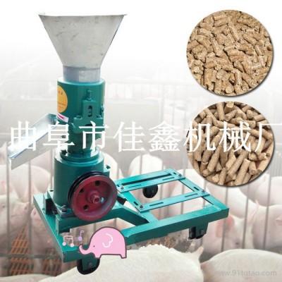 阳澄湖的大闸蟹饲料机 佳鑫水产颗粒饲料机现货 厂家生产饲料颗粒机设备