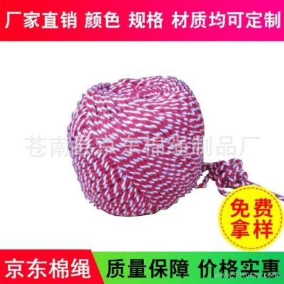 大闸蟹捆绑棉绳新款式大闸蟹捆绑棉绳