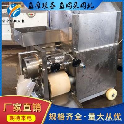 鱼虾蟹肉采肉机 鱼虾蟹肉骨肉分离机 采肉取肉设备 YLKJ YC 200鱼肉采肉机