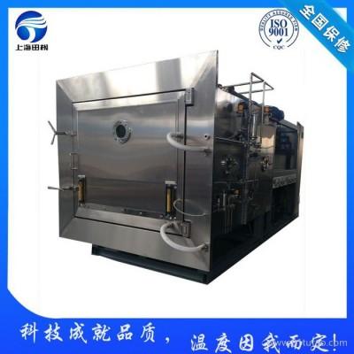 厂家直销皇帝蟹冷冻干燥机,水产品冻干机,海鲜食品低温脱水