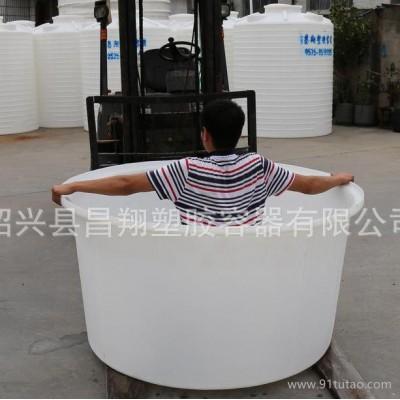 螃蟹养殖箱 500L阳澄湖大闸蟹运输桶 500公斤舟山虾蛄桶
