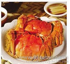 蟹肉香精  厂家精制 食品级 食用香料 蟹肉香精