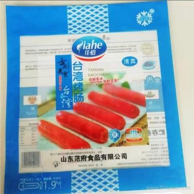 螃蟹肉包装袋 速冻食品包装袋 肉制品包装袋厂家直销