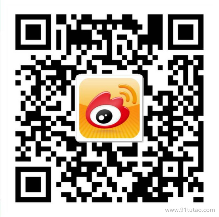 北京藏香猪肉藏香猪