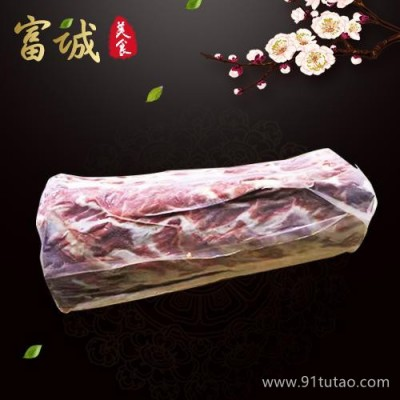 富诚888羊肉  /进口牛肉批发/富诚牛羊肉产品/牛副产品/牛羊肉
