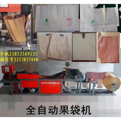 供应猕猴桃柑橘果袋机,脐橙柑桔纸袋机,多功能猕猴桃果袋机一机多用 猕猴桃柑橘果袋机