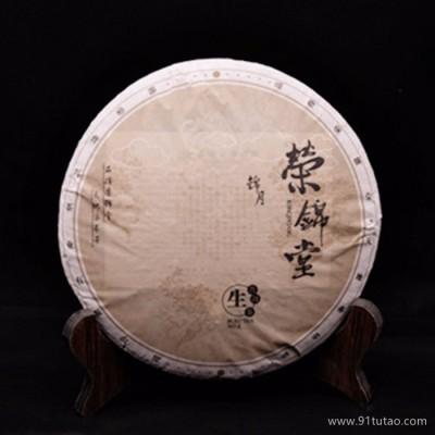 """墨江茶 """"凤凰窝"""" 普洱名茶  普洱茶饼"""