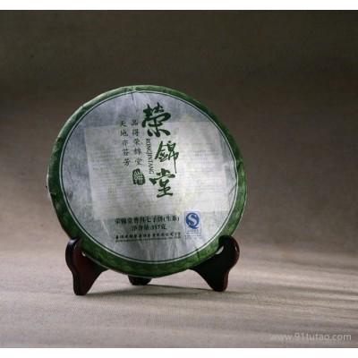 """荣锦堂普洱七子饼 生茶""""古泡条""""生茶 茶饼"""
