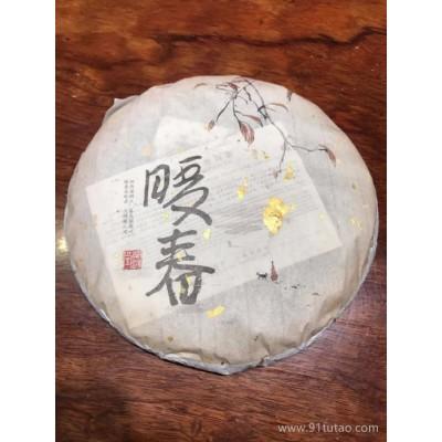 荣锦堂 普洱生茶357克茶饼 优质普洱茶