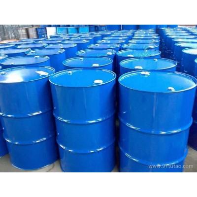 木香油8023-88-9厂家原料99%山东现货