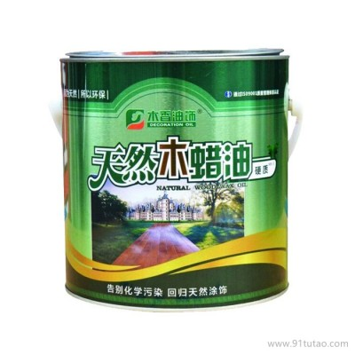 木香油饰 天然木蜡油厂家 防裂专用木蜡油 高硬度天然木蜡油