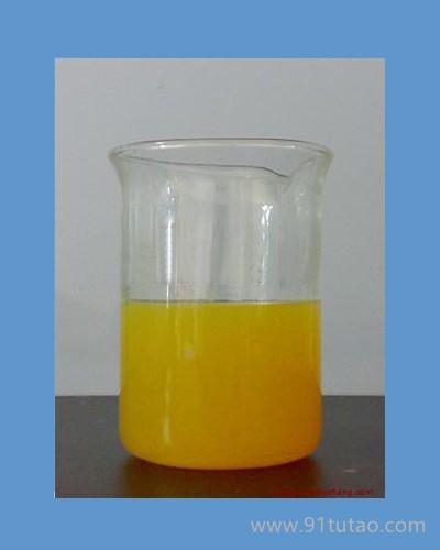 南箭  广木香油 99% 原料   原料99% 现货供应
