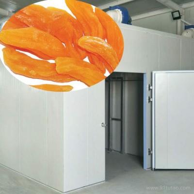 地瓜烘干机环保节能型地瓜烘干加工设备空气能热泵地瓜烘干箱房