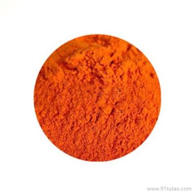 武汉星辰 厂家供应 β-胡萝卜素食品级 胡萝卜素胡萝卜素价格