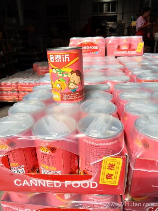 厂家批发金泰沂牌425g黄桃易拉罐罐头    谁买谁夸,谁卖谁火    罐头厂家   罐头批发