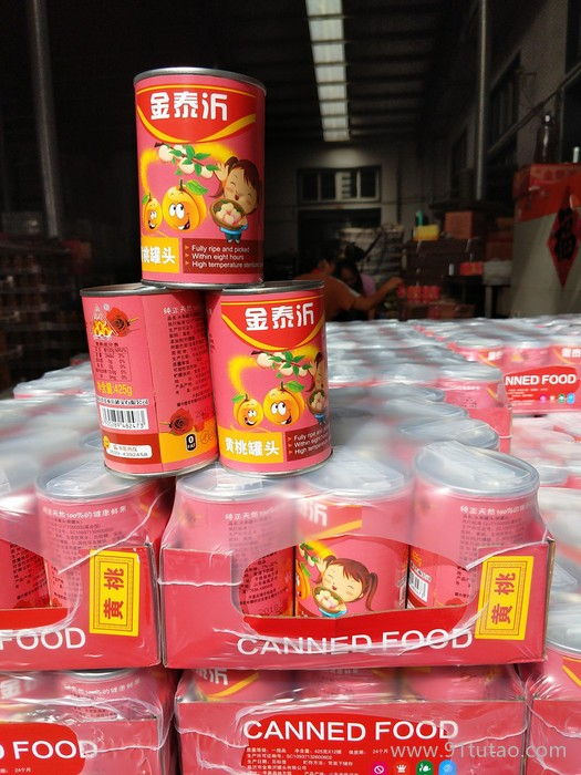 厂家批发金泰沂牌425g黄桃易拉罐罐头 水果当地取材、当地加工    罐头厂家   罐头批发