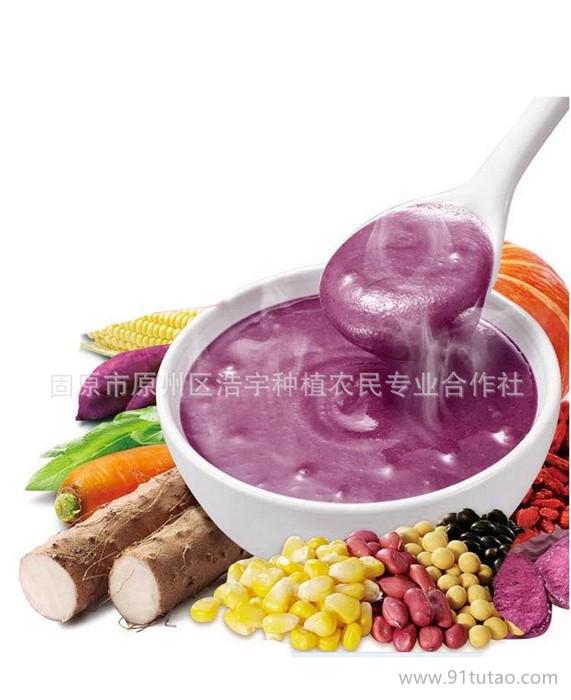 紫薯提取物厂家 紫薯粉120目冲调品原料 苕薯浓缩粉 全水溶