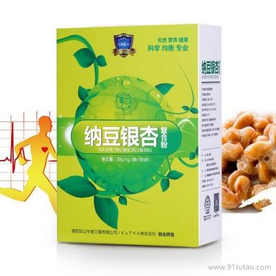 华以健康园纳豆银杏复合粉中老年心脑血管三高产品压片糖果代加工
