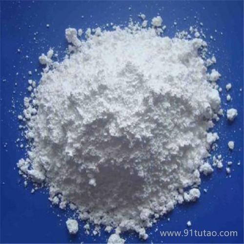 南箭  芍药苷—原料工业级99%(量多质优现货) 品质保证