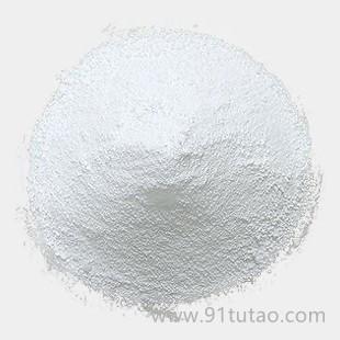 芍药苷  --香精香料(量多质优现货)芍药苷价格      芍药苷价格