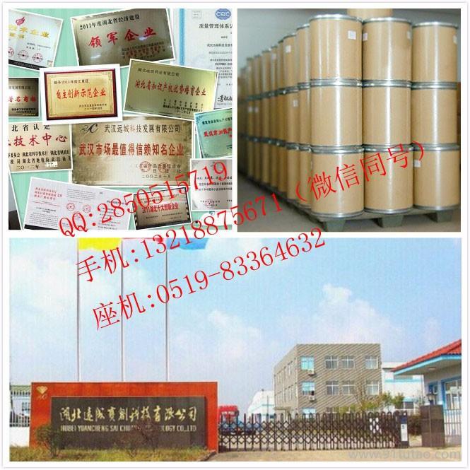芍药苷原料厂家【芍药苷|23180-57-6 含量98%】芍药苷使用方法